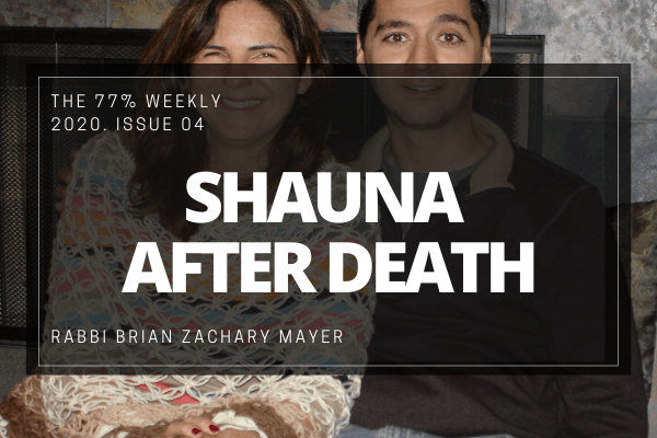 Shauna After Death
