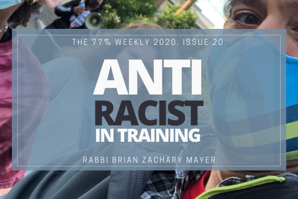 Anti-Racist in-training